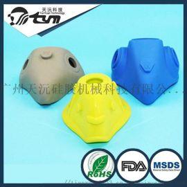 劳保面罩硅胶成型模具