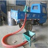 软管吸粮食机 车载式软管吸粮机QF