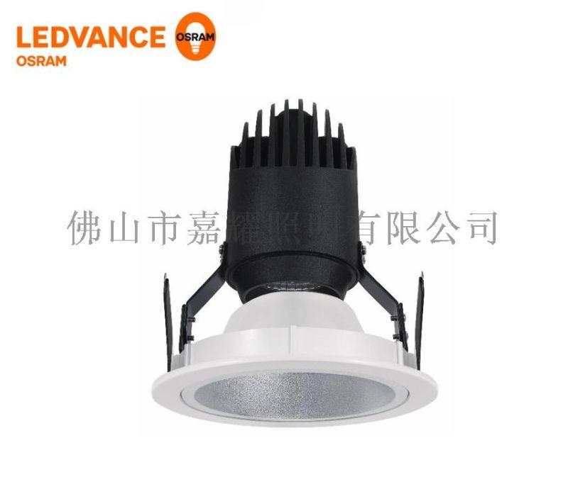 朗德萬斯大功率LED筒燈睿朗系列