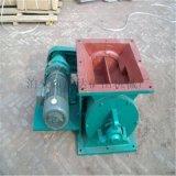 優質旋轉星型卸料器選盛達 型號齊全電動卸灰閥常用件