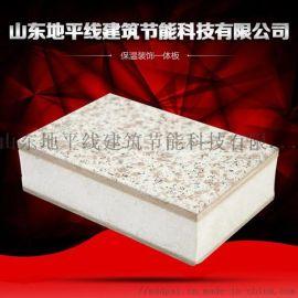 无机保温复合板丨一体化保温复合材料