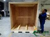 深圳观澜出口包装木箱,观澜设备出口木箱定制