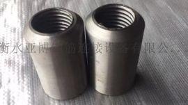 可焊接钢筋接头@凌源可焊接钢筋接头生产厂家