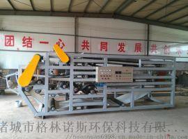 GLSW三网污泥压滤机
