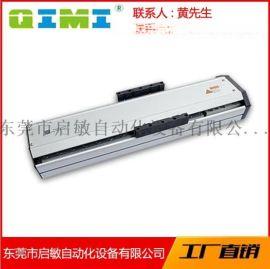东莞市QIMI滑台模组,厂家供应单轴机械手