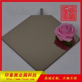 广东不锈钢 茶色不锈钢镜面板厂家供应