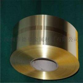 供应进口铍铜C17200铜合金 高弹铍铜带