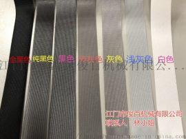 三层布胶條、防水鞋套专用胶條、防水服装专用胶條