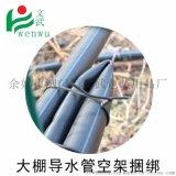 红色环保pvc包胶铁芯扎线 遮阳网扎线带