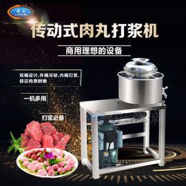 小型肉丸打浆机 高速肉丸机 福鼎肉片机