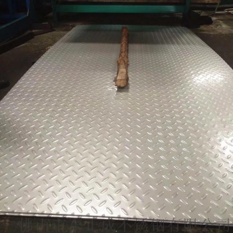 不锈钢防滑板加工厂,304不锈钢冲孔板