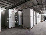 一体化室外机柜、基站一体化机柜、防尘机柜