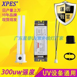 150W紫外线uv光氧杀菌灯管废气处理设备uv灯管