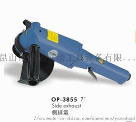 供应OP-3855气动角磨机砂轮机苏州气动工具