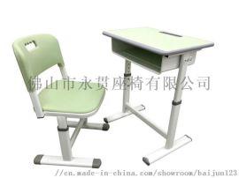 教室中专用桌椅 学生课桌椅  板式课桌椅 安全可靠