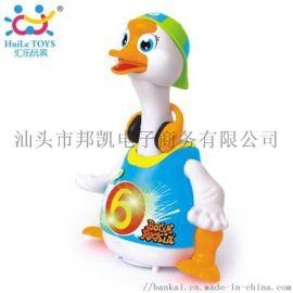 汇乐摇摆鹅会跳舞电动玩具
