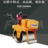 手扶式壓路機配件 小型壓路機大全 溝渠壓實振動碾