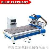 蓝象数控双工位四工序板式家具生产线 自动数控开料机