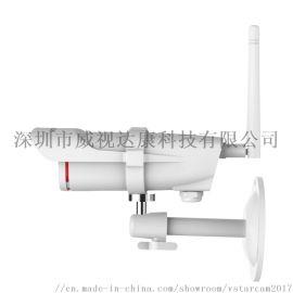 智能网络摄像机 IP67室外枪机 1080P摄像头