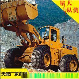 津天威钢铁厂专用保护链50装载机23.5-25规格