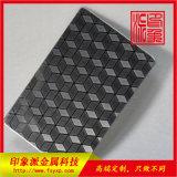 佛山不鏽鋼板 立方體彩色不鏽鋼裝飾板