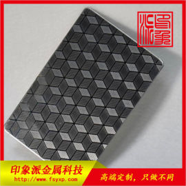 佛山不锈钢板 立方体彩色不锈钢装饰板