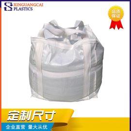山东吨袋 化工原料吨包袋 防水覆膜集装袋 定制吨袋