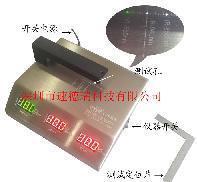 LS108A 镜片透过率测试仪
