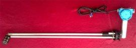 多功能GPS汽车油箱油位传感器磁致伸缩液位仪(WXH-2Q)