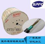 太平洋光缆 GYTS-4B1 4芯单模  钢带铠装室外通信光缆 架空  直销