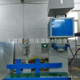 供应大米称重包装机 华创粮食颗粒定量包装机范围可调