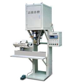 自动定量包装秤(ZJ-N-XB)