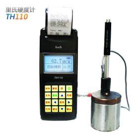 带打印多种制式转换金属材料硬度计(TH110)