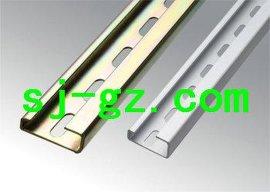 铝合金导轨(TS35)