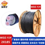 金環宇電線廠家 WDZ-YJY 2*185 環保電纜 0.6/1KV銅芯交聯電纜