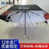 定制双层印花直杆伞、二层伞面两面印刷晴雨伞制作、厂家定做