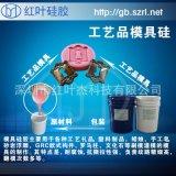 撕不爛模具膠 液體模具矽膠 模具矽橡膠