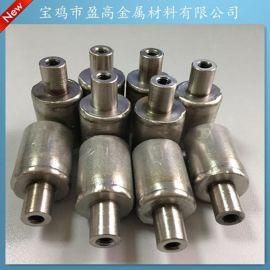 金属烧结管式曝气头、微型钛粉末烧结曝气头