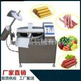 廠家現貨千葉豆腐大型斬拌機 工廠用斬拌機可自動出料 不鏽鋼材質