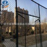 安装定做绿色防锈球场防护栏网 柔性体育场围栏网 勾花网护栏现货