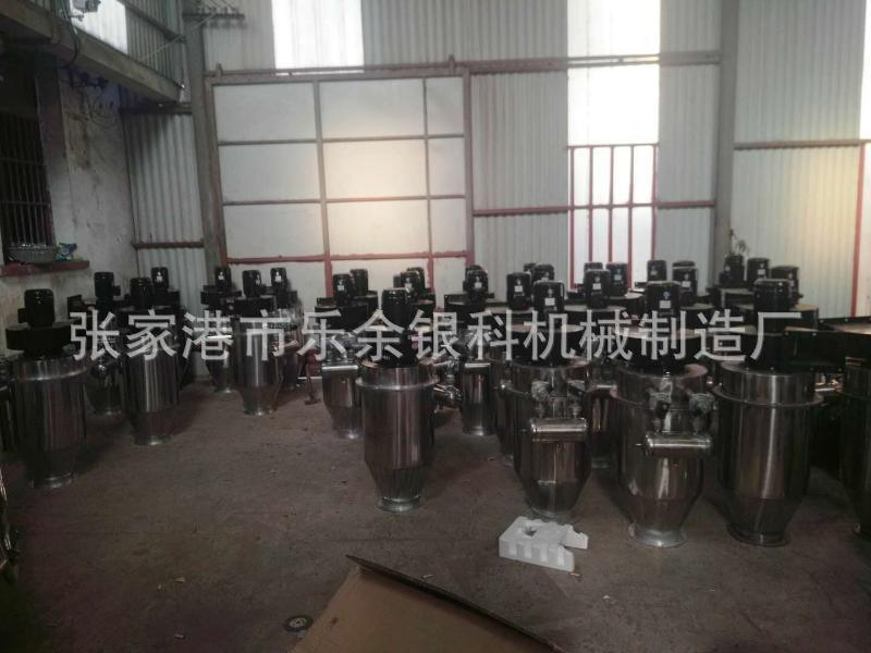 高混机除尘器 混合机集尘设备  粉末除尘器