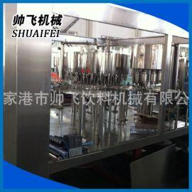 帅飞矿泉水灌装生产线 全自动矿泉水灌装机  小型液体灌装机