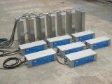 浸没式超声波振板 山东鑫欣专业生产超声波振板