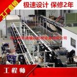 按摩椅生產線自動按摩椅流水線設備按摩椅輸送機
