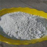 供應橡膠行業補強填充用活性煅燒高嶺土