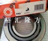 高清实拍 FAG F-805951 圆锥滚子轴承 F805951 原装正品 805951