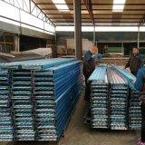 不锈钢防滑板 防滑板厂家 冲孔网