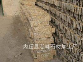 河北文化石黄木纹文化石红色文化石厂家