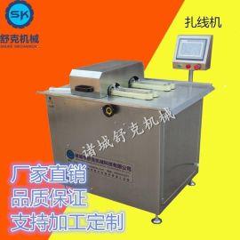 全自动香肠捆扎机 广式腊肠双条自动定长扎线机自动计数可编程