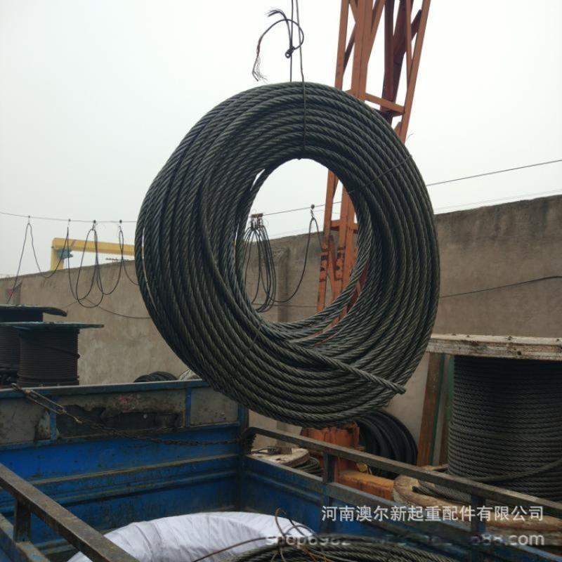 6*37-FC17.5麻芯鍍鋅鋼絲繩 捲筒鋼絲繩